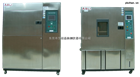 二箱式冷热冲击试验机产品优势升级 璀璨亮相