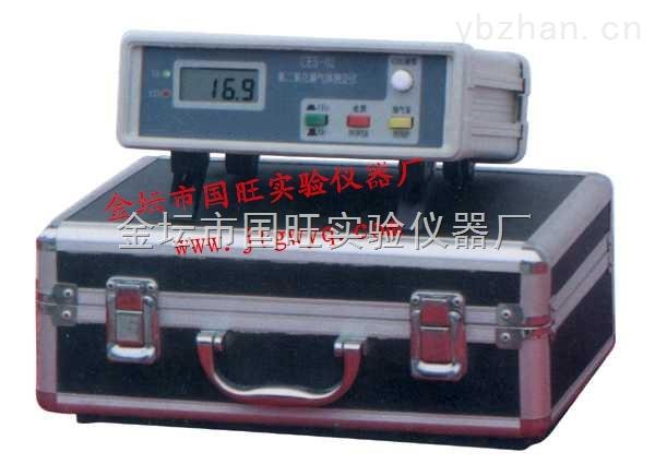 CES-O2-氧氣二氧化碳檢測儀