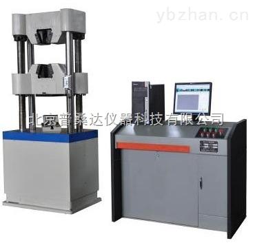 BY-123EA-60-大吨位液压式万能材料试验机