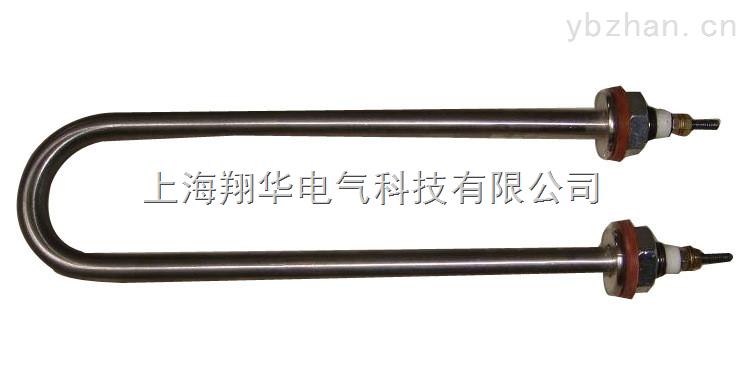 U型水烧电加热管 不锈钢304电热管 380V