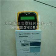 GF+Signet流量计 8550流量表 385501流量变送器(现货特价)