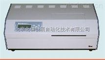 物质旋光度测定仪 ,自动旋光仪, 制药药检纯度检测仪 ,制糖浓度分析仪