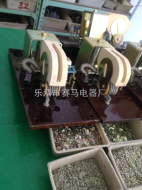 cz17-150/11直流接触器|cz17-150/11价格|接触器厂家
