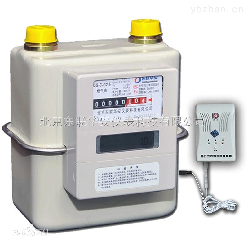 供應預付費(金額式)階梯氣價燃氣表