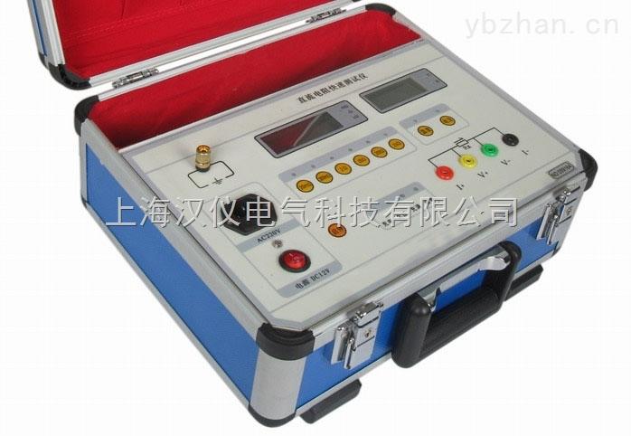 高精度ZGY-1A型变压器直流电阻测试仪
