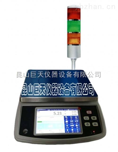 WN-Q20-3003-樱花WN-Q20-3003智能报警电子秤