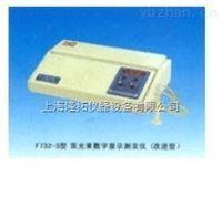 数显测汞仪(改进型),单光束数显测汞仪