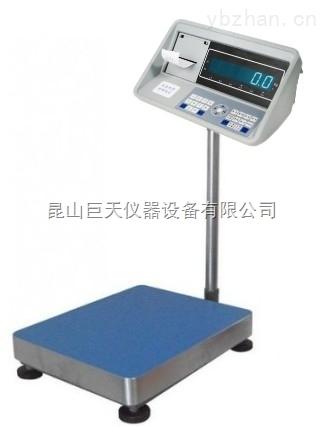 TCS-100kg电子台秤带打印电子称报价