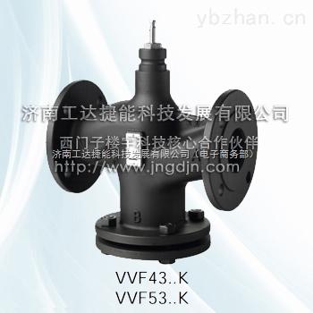 西门子蒸汽温控阀VVF53.150-360K