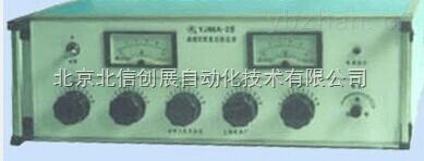 DL07-YS86A-高稳定度直流稳流源 ,交直流精密电源装置 ,直流电流表计量电源