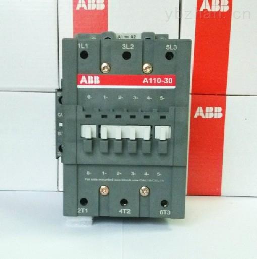 a110-30-11交流接触器|接触器价格|接触器型号-乐清