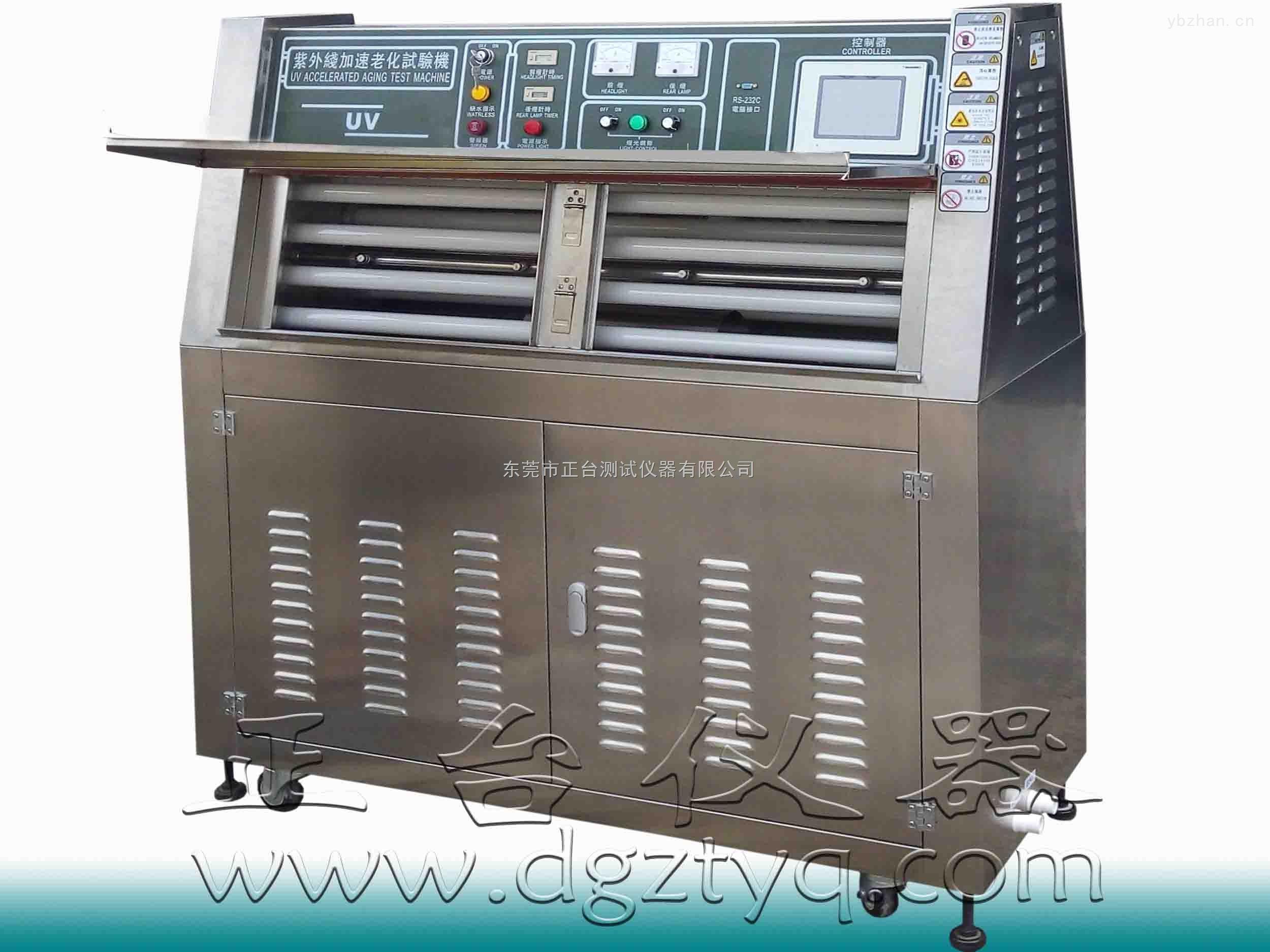 紫外線實驗箱