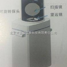 远距离红外扫描气体监测系统