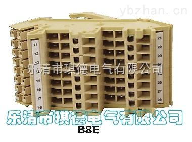 低压配电柜B8E,S8E二次插件