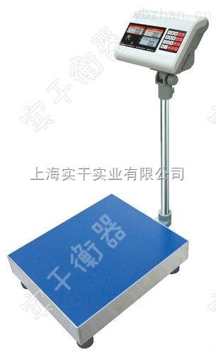 計數電子臺秤-500公斤計數電子臺秤廠家