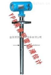 同轴管杆式导波雷达液位计
