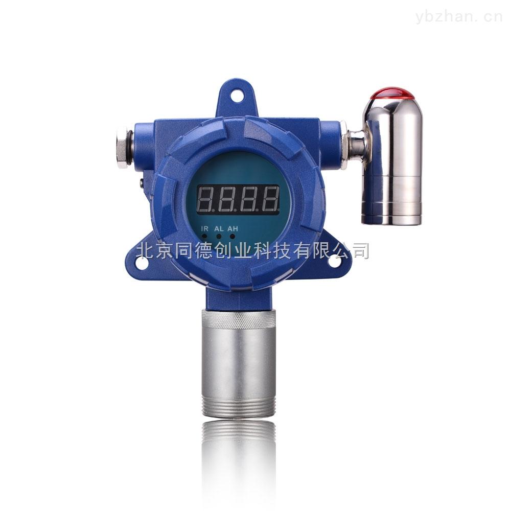 固定式可燃气体报警仪QT90-95H-EX-A(带报警)