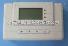 固定式二氧化碳气体检测仪T-CO2