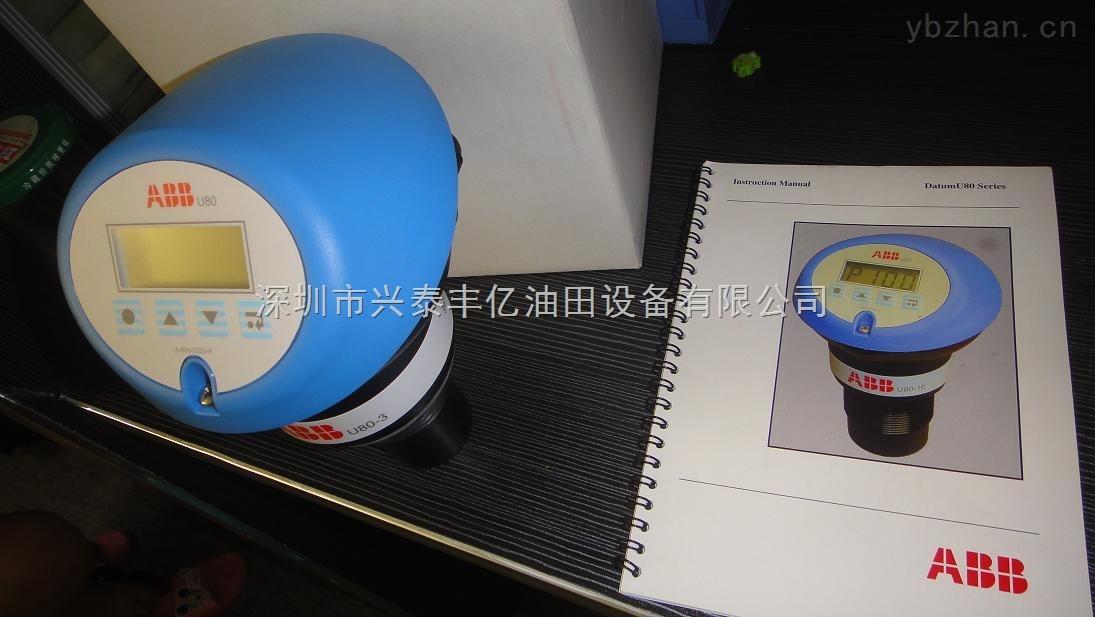 ABB,超声波液位计 U80-3