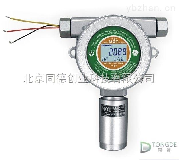 硫化氫在線檢測儀/在線硫化氫氣體檢測儀QT500-H2S