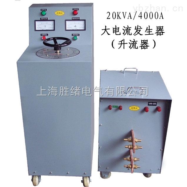 大电流试验装置