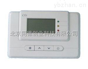 D-YT-CO2/固定式二氧化碳气体检测仪