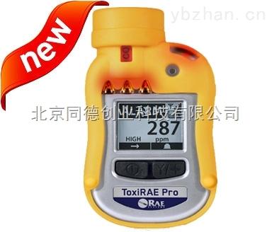 个人有毒气体检测仪/有毒气体检测仪TC-PGM-1860