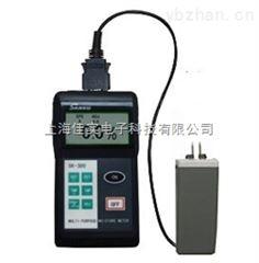 SK-300便攜式木材水分測量儀木材水分測控儀水分儀