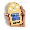 便攜式多種氣體檢測儀/便攜式三合一氣體檢測儀