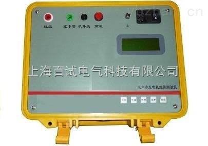 机绝缘电阻测试仪