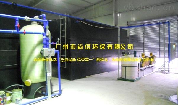 供应电镀污水处理设备