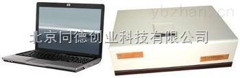 红外分光测油仪/STY800红外测油仪