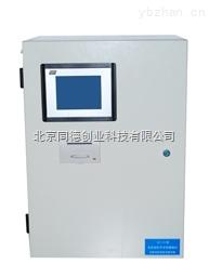 全自動紅外測油儀JKY-6A/全自動油品分析儀JKY-6A