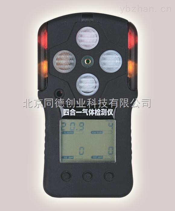 便携式氟化氢气体报警仪/便携式氟化氢检测仪/手持式氟化氢测定仪
