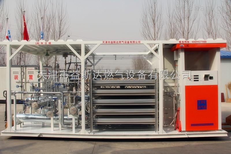 LNG汽车加注站设备