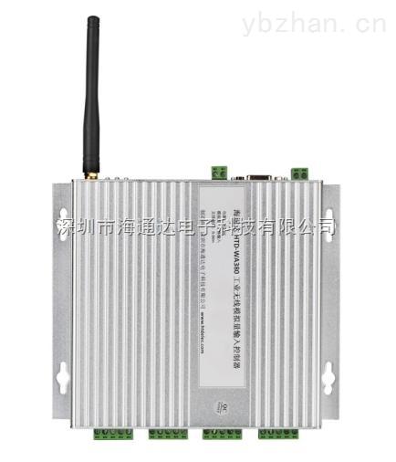 无线8路热电偶输入控制器