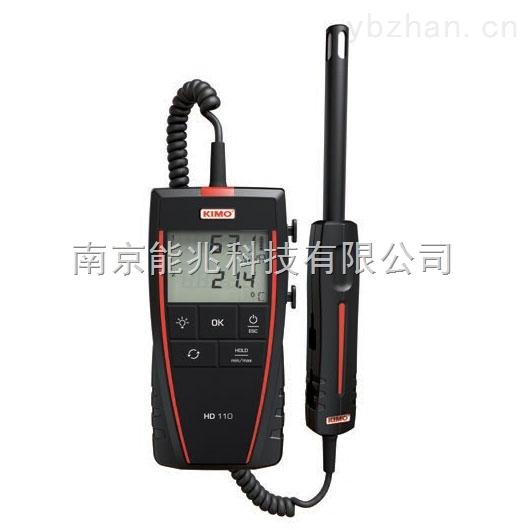 法国KIMO手持式温湿度测量仪HD110