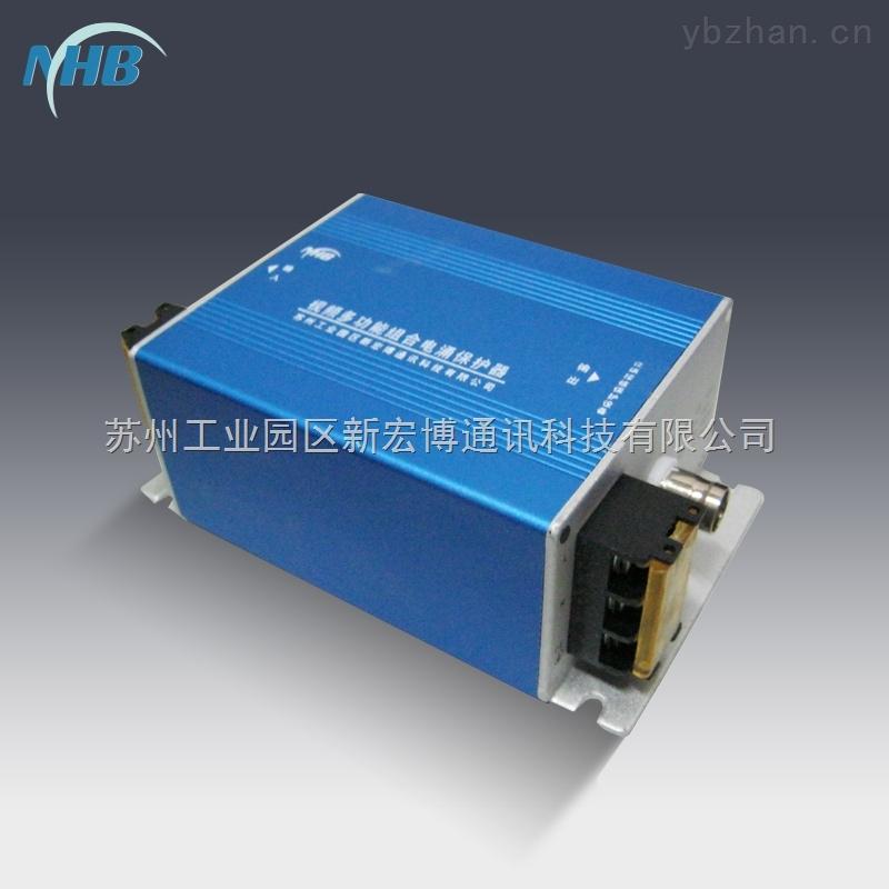 防雷器 二合一多 功能组合电涌保护器 220V
