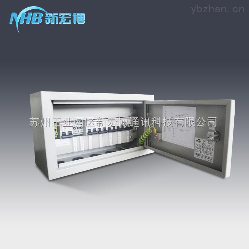 低壓配電箱-單相交流配電箱 低壓配電箱
