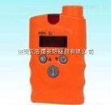 手持式汽油報警器