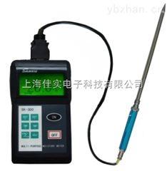 SK-300便携式快速陶瓷原料水分测量仪型砂水分测定仪水分仪