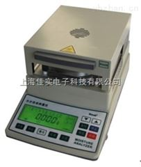 MS-100鹵素水分儀煤炭含水率檢測儀器水分儀