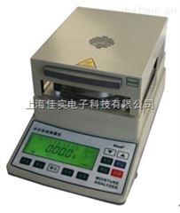 MS-100红外水分仪卤素水分仪茶叶水分测量仪