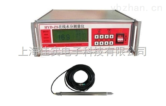 HYD-ZS在线式烟草水分测控仪烟草水分测量仪水分仪