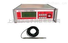 HYD-ZS微波在線式污泥水分測量儀水分測控儀水分儀
