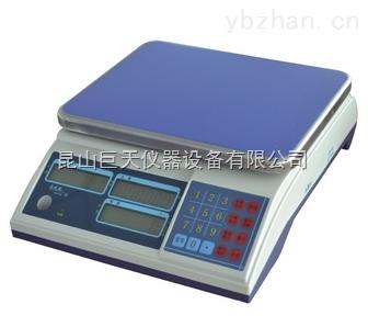 CN-V3HS-稱量30kg精度2g計數電子稱