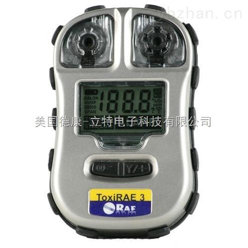PGM-1700 便攜式一氧化碳檢測儀