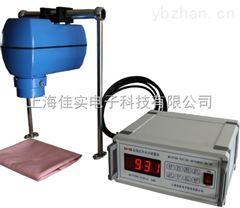 SH-8BD近红外纺织原料水分测控仪水分测量仪