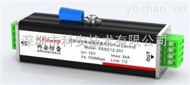 485控制信號電涌保護器