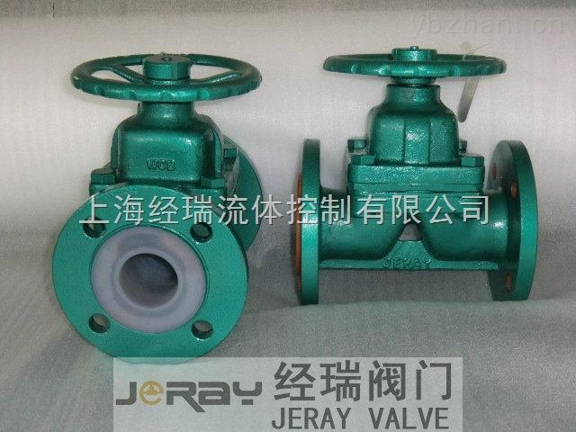 GV-M50CF46-16-大唐GV-M50CF46-16衬氟堰式隔膜阀DN50